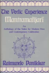 The Vedic Experience